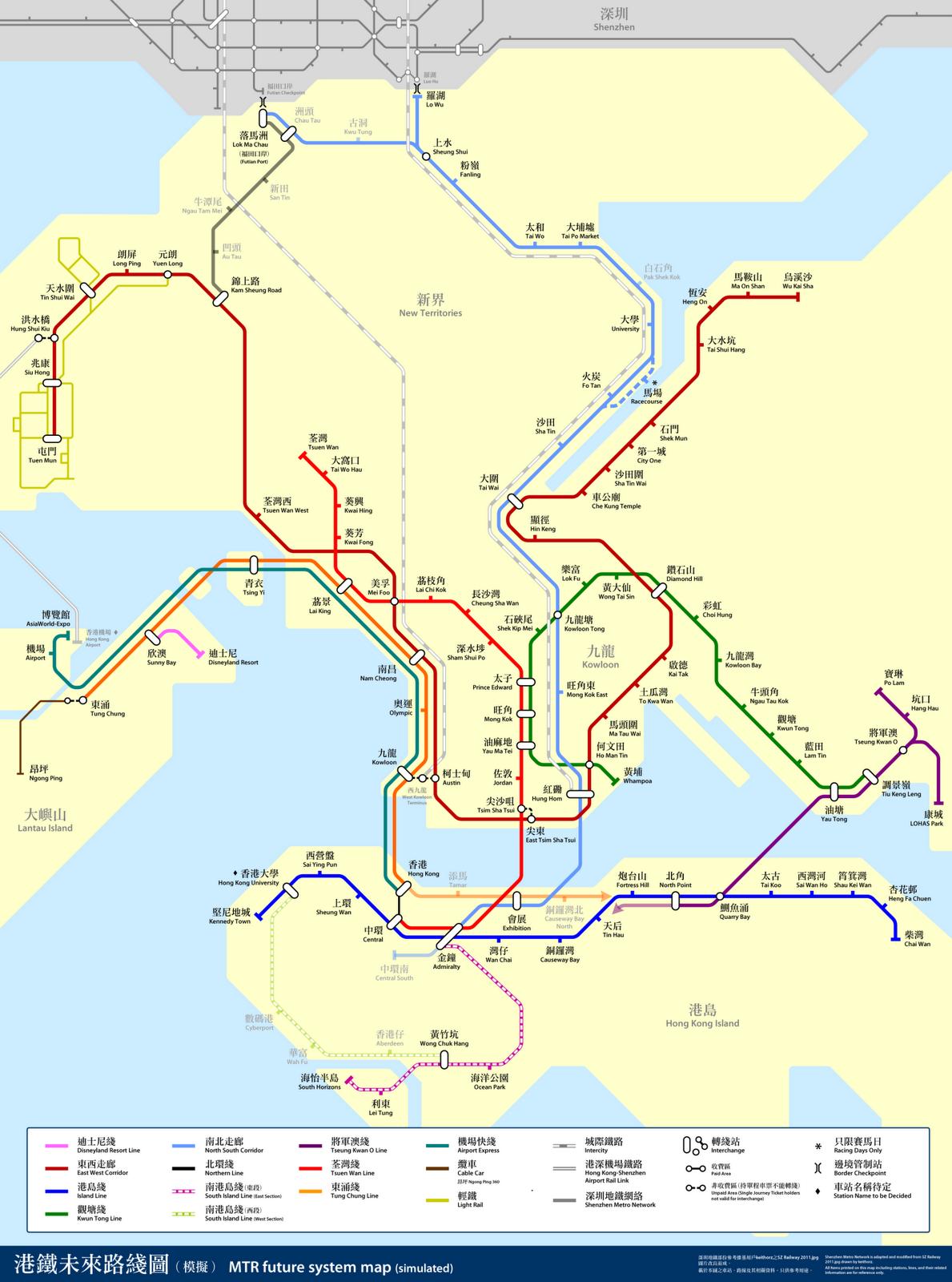 Future MTR Network